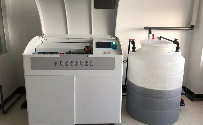 学校实验室废水处理机UPFS-III-200L