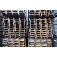 工字钢批发价格 重庆工字钢价格 豪门钢铁