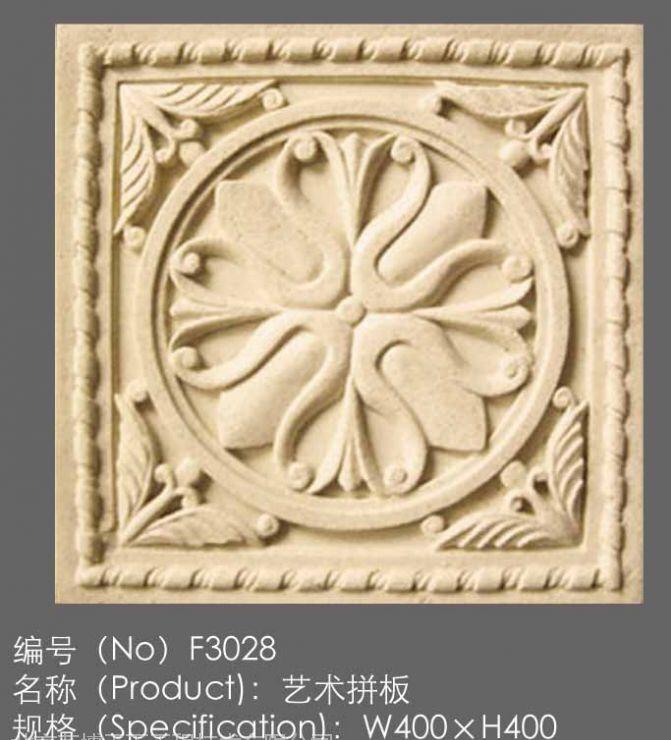 北京砂岩雕塑,砂岩雕塑公司,砂岩雕塑,玻璃钢雕塑