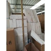 供应延安无石棉硅酸钙制品 宝鸡硅酸钙保温材料