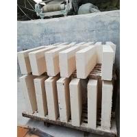 供应哈尔滨高密度硅酸钙制品 大庆高强度硅酸钙保温材料