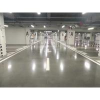 新沂固化剂地坪施工工艺