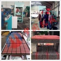 低耗全自動QTY3-15市政透水磚生產線設備 面包磚機