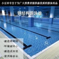 嬰兒水育早教池山東廠家 拼裝式游泳池安裝定制