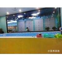 潍坊幼儿园游泳池厂家 室内恒温游泳池设计安装