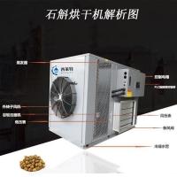 云南石斛熱泵干燥機推薦設備先進技術精湛品質優良