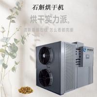云南鐵皮石斛烘干設備藥材干燥機功能強大應用范圍廣