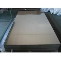 7075铝合金板材6061铝合金棒材