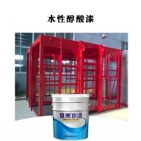水性醇酸漆 天津厂家直供水性涂料 环保水性漆