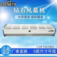 廣東大風量鉆石風幕機廠家 1.2米鉆石空氣幕批發
