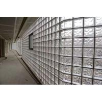 玻璃磚、玻璃馬賽克