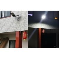 云南地区可用太阳能路灯庭院灯照明系统