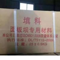 gb填料_gb填料批发-价格_gb填料生产厂家