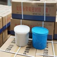 水池聚硫嵌缝膏、伸缩缝嵌缝密封胶