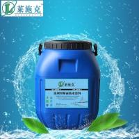 溶剂型桥面防水粘接剂