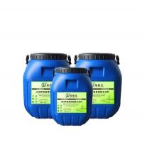 道路工程使用JBS环保型防水涂料
