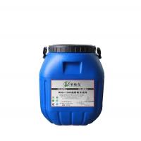 GBS环保型桥面防水涂料 GBS路面防水剂优惠大卖