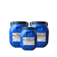 RBS环保防水涂料生产商 RBS建筑防水专用涂料