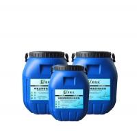 渗透型桥面防水剂改性环氧防水涂料