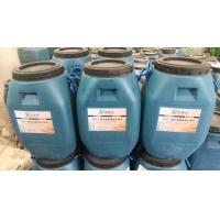 廠家直銷 HUT聚合物改性瀝青防水涂料