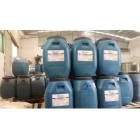 涂料厂家出售 JBS环保型桥梁防水涂料