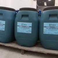 防水优选PB聚合物沥青防水涂料
