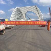 二阶LM反应型桥面防水粘结剂防水材料生产厂家