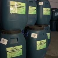 渗透型桥面防水剂低价促销