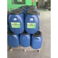 高渗透改性环氧防水材料