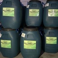 高渗透环氧防水材料 道路防水涂料一键批发