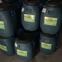 高聚物性沥青防水涂料 高性能水性涂料