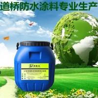 北京L7水性橡膠瀝青路橋防水涂料