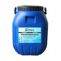 現貨售出 高分子環氧瀝青涂料 防腐防水材料