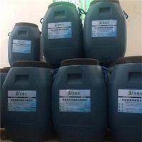 環氧瀝青橋面防水涂料產品介紹