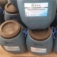 水性環氧瀝青防水涂料 橋面防水涂料 批發采購
