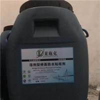 溶剂型桥面防水粘接剂、隧道防水粘结剂