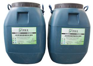 特价批发JBS聚合物桥面防水涂料