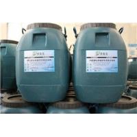 PB型聚合物道橋防水材料 PB-1屋面防水溶劑
