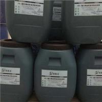 道橋防水噴涂劑出售 PB型聚合物瀝青防水涂料