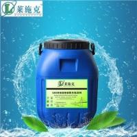 GBS-A 滲透型防水劑 環保型防水材料現貨批發