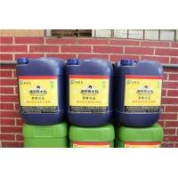 黑豹防水胶介绍-卫生间防水优选材料