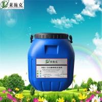 专业生产RBS-1500高渗透结晶型防水防腐剂厂家