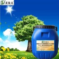 HUT聚合物改性沥青防水涂料用法
