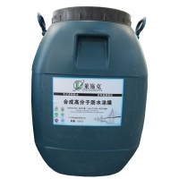 合成高分子防水涂膜-屋面防水層施工