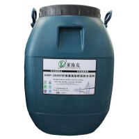 AWP-2000F纤维增强型桥面防水涂料用量、特点