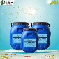 山东PB聚合物改性沥青防水涂料厂家