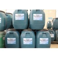 PB聚合物改性沥青防水涂料