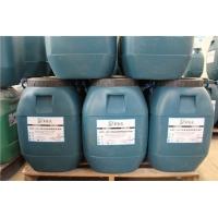 AMP二階反應型橋面防水涂料用量、用法