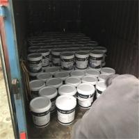 液体卷材防水涂料产品介绍 施工分享