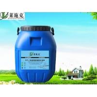 改進型FYT-1橋面防水涂料用法、用量